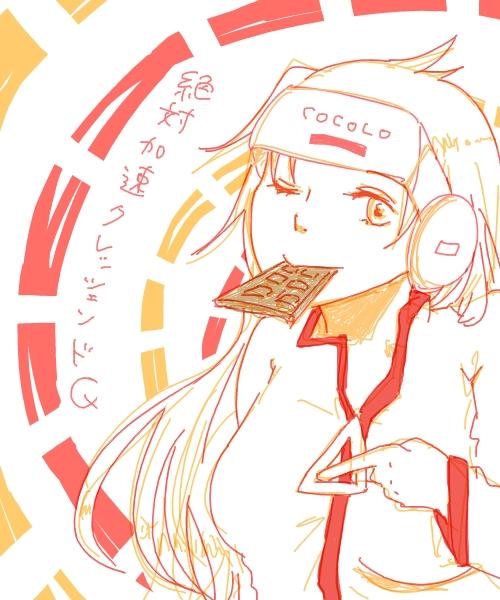 http://org.neetsha.jp/oekaki5/src/1360795717508.jpg
