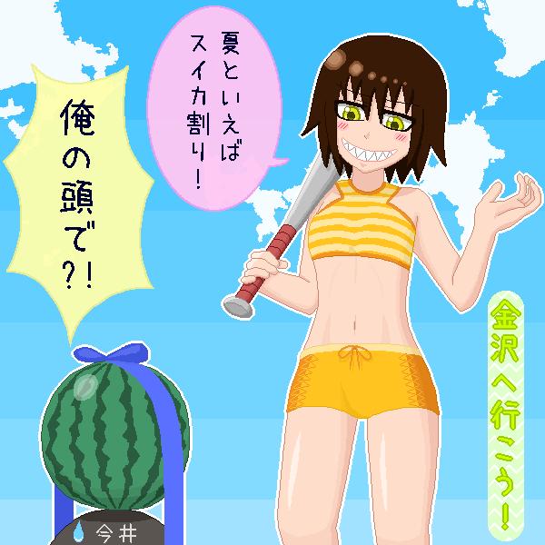http://org.neetsha.jp/oekaki6/src/1437318638596.png