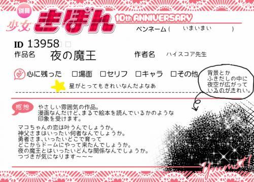 1491382708221.jpg (318986 B)